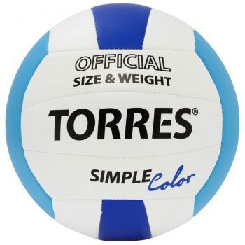 Мяч волейбольный TORRES Simple Color, арт. V30115