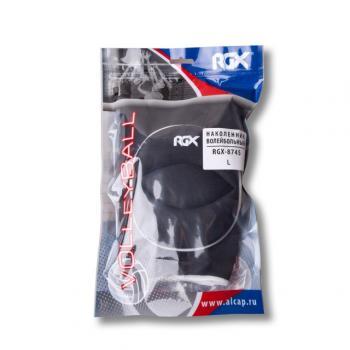 Наколенники в/б RGX-8745