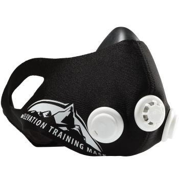 Тренировочная маска Elevation Mask2 S